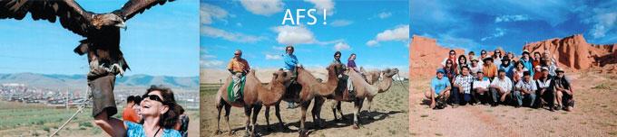 afs mongolia