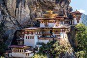 Bhutan AFS solo tour