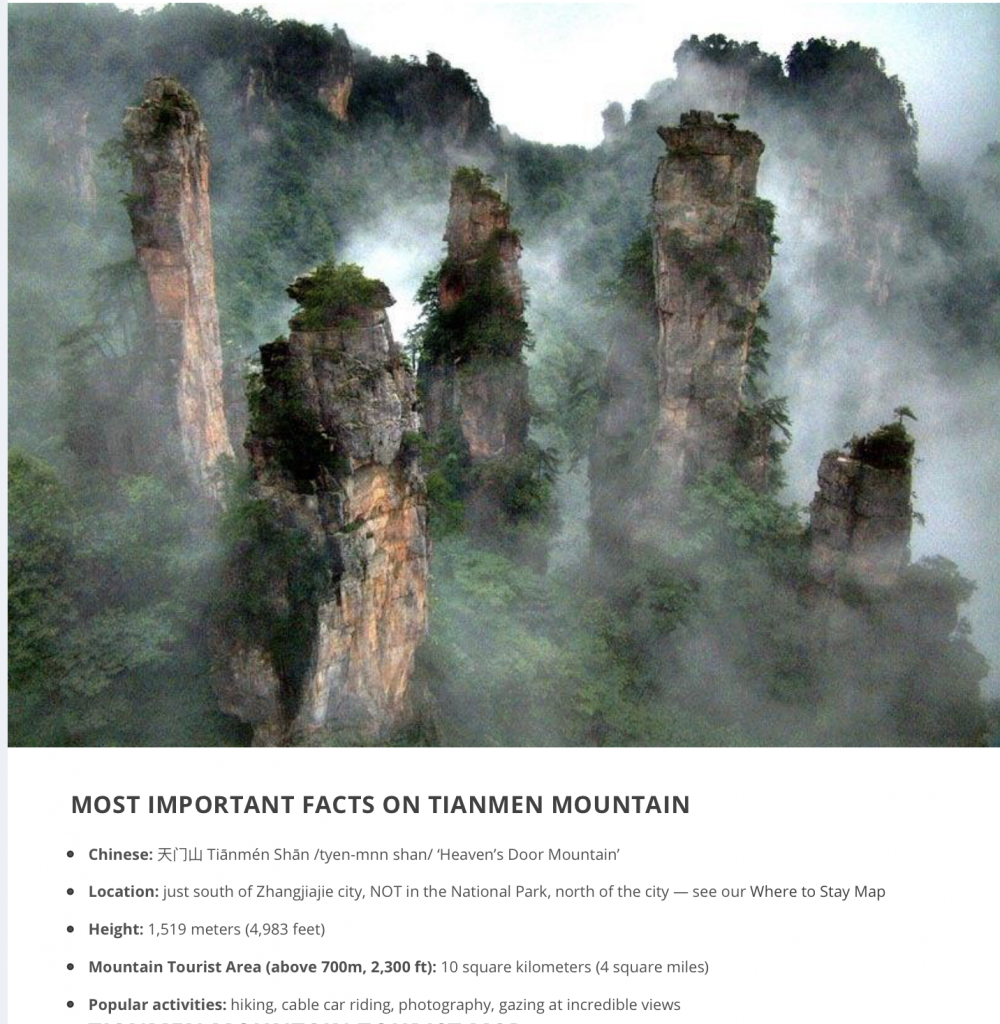 TIANMEN MOUNTAIN —