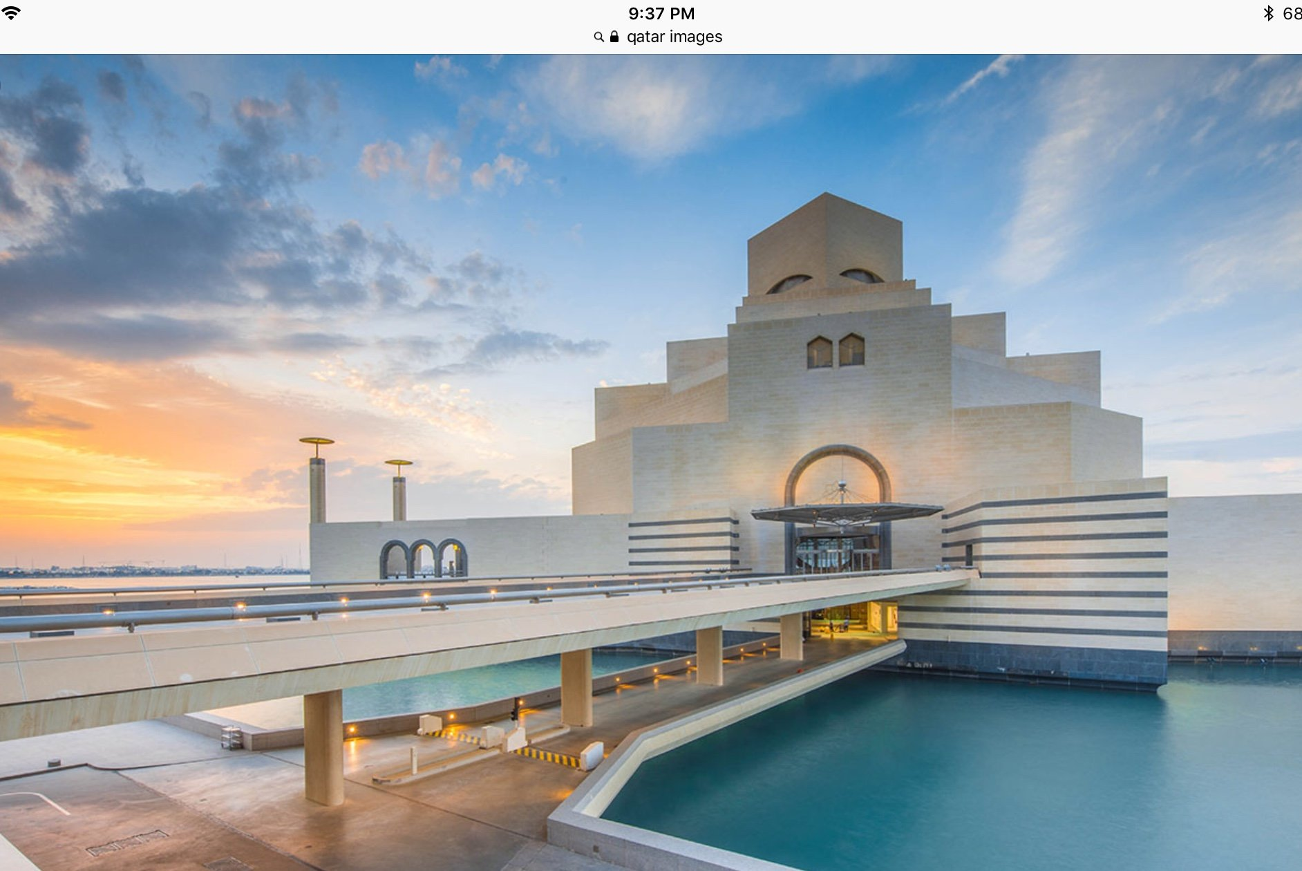 Featured Trip - Qatar & Oman - Real Arabia! (2019) | Adventures for