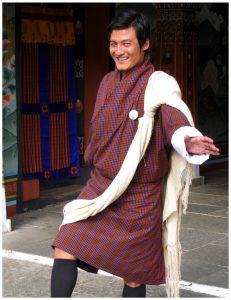 Bhutan This Way...